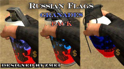Russian granade pack